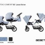 bebetto42_comfort_02_bia